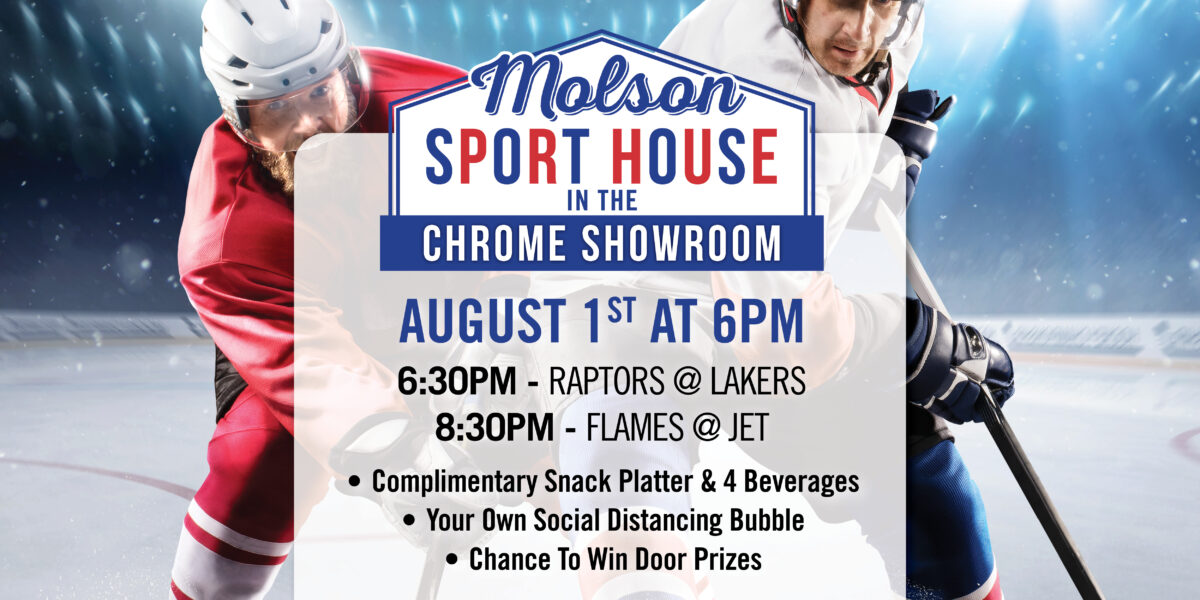 Molson Sports House